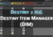 Destiny Item Manager D2 |iVerzuS Destiny