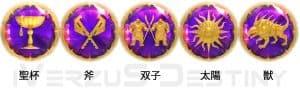 D2 レイドリヴァイアサン 攻略情報 シンボル|iVerzuS Destiny
