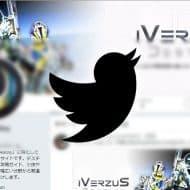 ヴェルザスデスティニー Twitter開始 |iVerzuS Destiny