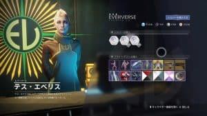 Destiny 2 今週のアクティビティまとめ 6 4|iVerzuS Destiny