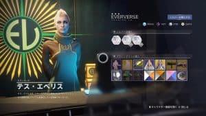 Destiny 2 今週のアクティビティまとめ 7 2|iVerzuS Destiny